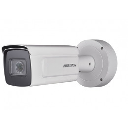 Hikvision DS-2CD5A46G0-IZS UHD 4MP Face Detection DarkFighter 50m EXIR IR IP67 IP Camera