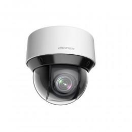 Hikvision DS-2DE4A215IW-DE 2MP PTZ 15x Optical Zoom 50M IR H.265 IP Network Pan Tilt Zoom Security CCTV Camera