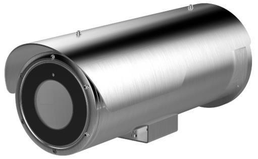 Hikvision DS-2CD6626B/E-HIRA/IR5 Anti-Corrosion 3.8-16mm 2MP Ultra Low-Light IP Bullet Camera