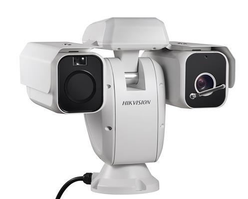 Hikvision DS-2TD6135-75B2L Observable Thermal & Optical Bi-spectrum Network PTZ Camera