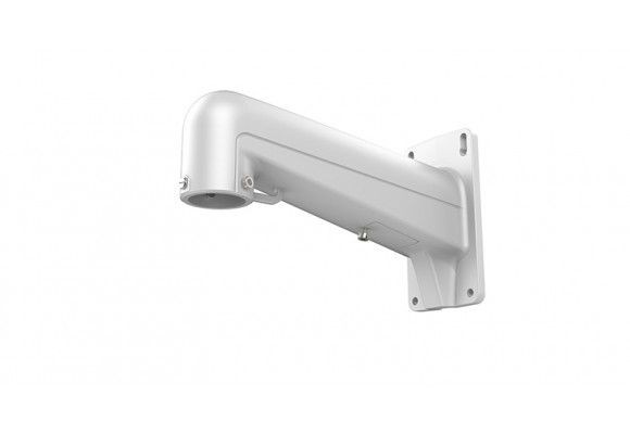 Hikvision DS-1601ZJ Wall Bracket Arm For PTZ IP Turbo HD-TVI For All Hikvision Cameras