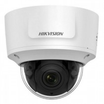 Hikvision DS-2CD2755FWD-IZS H.265 5MP 2.8-12MM Motorised Lens 30M IR SD-Card POE VCA Dome IP Network Security Camera CCTV