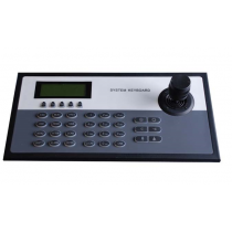 Tiandy TC-5820B PTZ Camera Keyboard Joystick Controller Network Matrix RS485 IP Turbo HD Analog Screen Hybrid