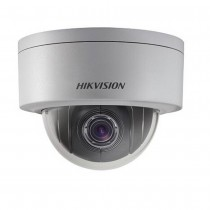 Hikvision DS-2DE3204W-DE Mini PTZ 4x Zoom Autofocus 2.8-12MM 2MP 1080P OUTDOOR IP67 NETWORK IP SECURITY CAMERA CCTV