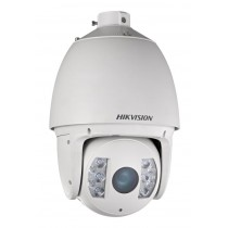 Hikvision DS-2DF7225IX-AELW 2MP 25x Zoom 120M IR SD-CARD Wiper Hi-Poe Smart Auto-Tracking Network Speed Dome IP Security Camera