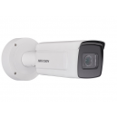 Hikvision DS-2CD5A46G0-IZHS 4MP 2.8-12MM 5 Streams DarkFighter Build-In Heater 50m IR IP67 Smart IP CCTV Camera