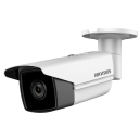 Hikvision DS-2CD2T45FWD-I5 4MP Darkfighter 50M IR POE Bullet IP Network Security Surveillance Camera