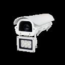 Tiandy TC-NC2AS Long Range H.265 Starlight 2MP 20x ZOOM Autofocus 100M IR WDR 140dB POE Smart Network Bullet IP Camera Outdoor