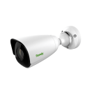 Tiandy TC-NC214 H.264 2MP 1080P WDR Exir IR VCA Perimeter POE SD-Card Smart Mini Bullet IP Camera CCTV