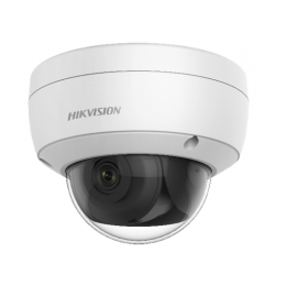 Hikvision DS-2CD2126G1-IS 2MP DarkFighter 30M IR IP67 Dome Network CCTV IP Camera