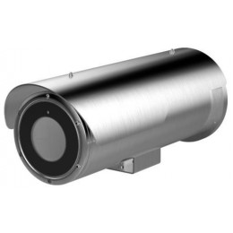 Hikvision DS-2CD6626B/E-HIRA/IR5 Anti-Corrosion 3.8-16mm 2MP Ultra Low-Light IP Bullet Camera