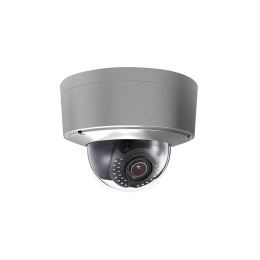 Hikvision DS-2CD6626DS-IZHS 2MP Anti-Corrosion Dome 2.8-12mm Ultra Low Light IP CCTV Security Camera