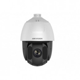 Hikvision DS-2DE5225IW-AE PTZ 2MP 25x Zoom Low Light 150M IR IP Network Speed Dome CCTV Security Camera